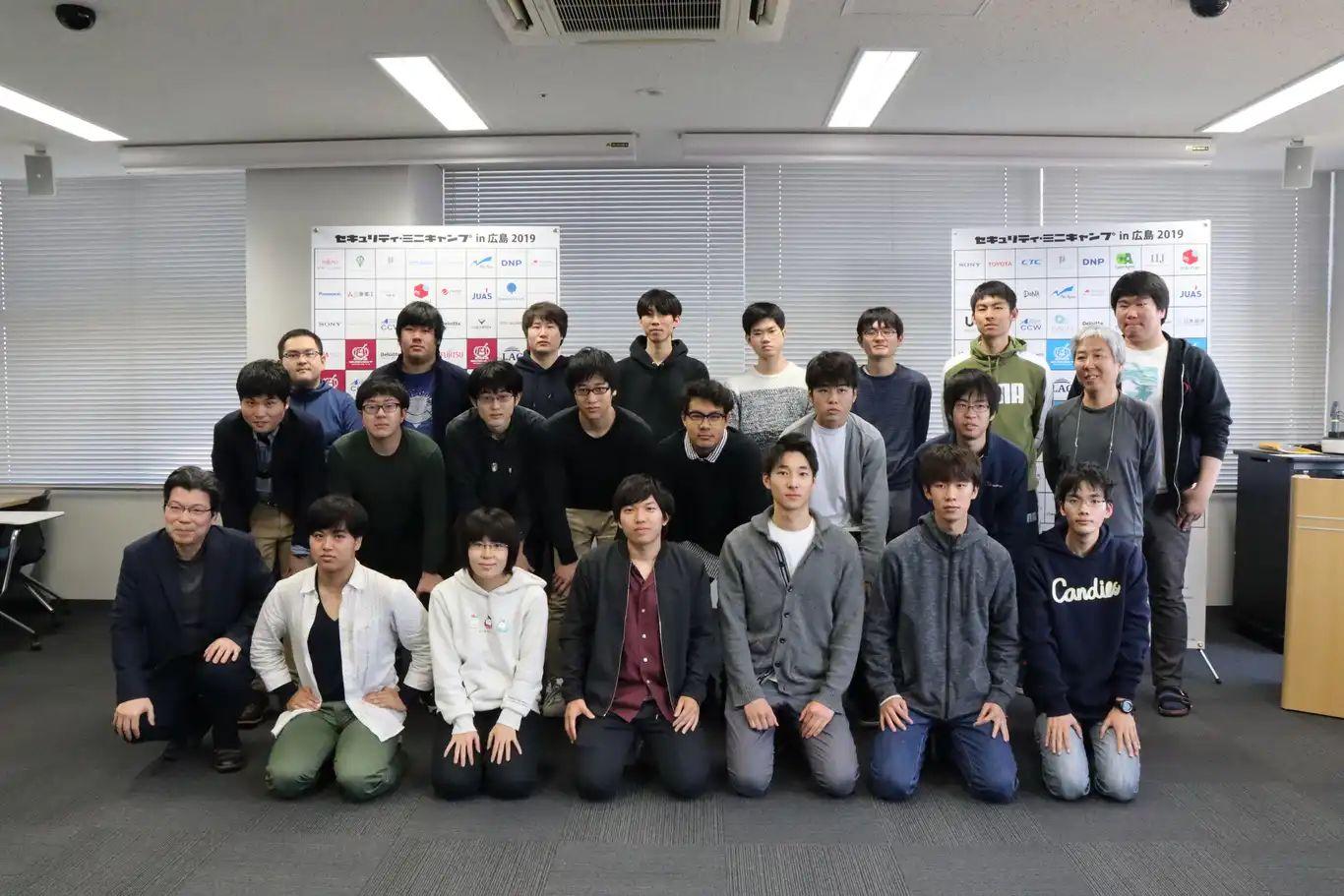 セキュリティ・ミニキャンプ in 広島 2019 を開催しました